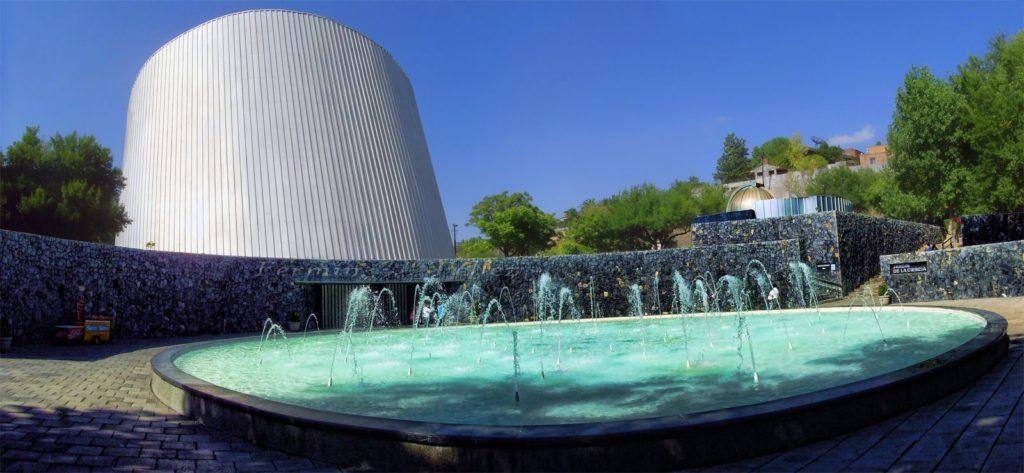 Planetario Monterrey