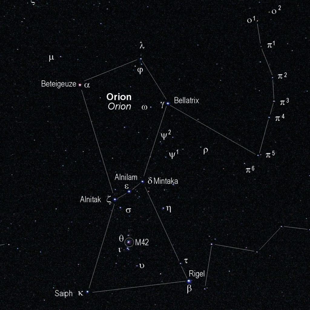 nebulosa de prion o nebulosa m42