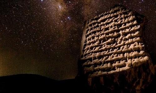astronomía en babilonia-11