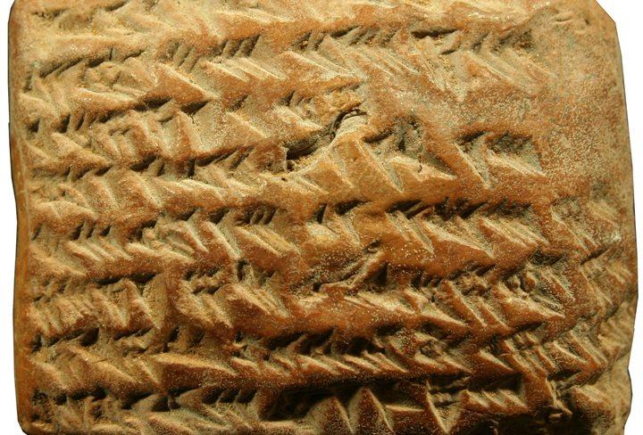 astronomía en babilonia-3