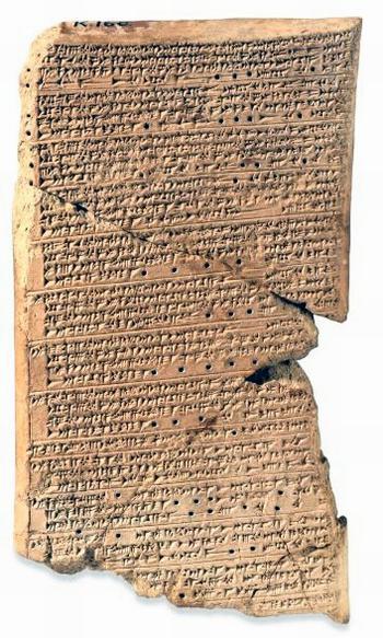 astronomía en babilonia-8