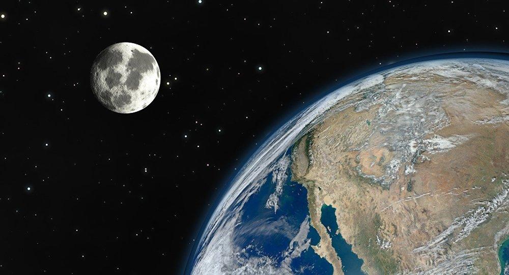dónde está la luna