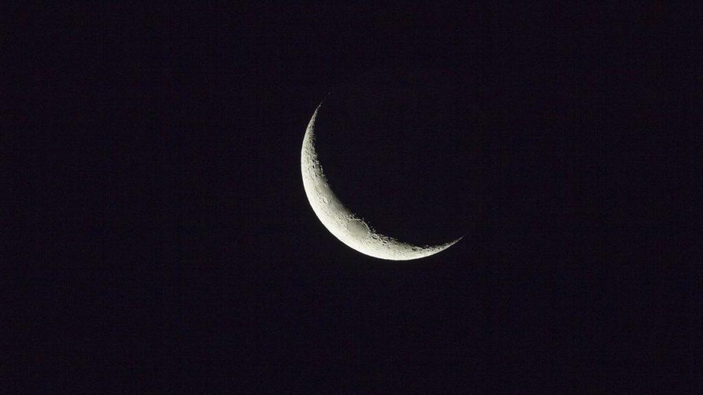 Luna y Materia oscura