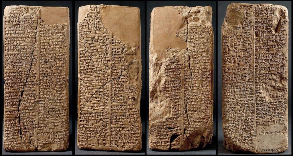 Enuma elis de babilonia y su Cosmogonía